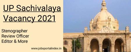 UP Sachivalaya vacancy 2021